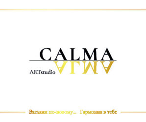 Первая в Москве полноценная школа по созданию изделий и картин из эпоксидной смолы ARTstudio CAlma